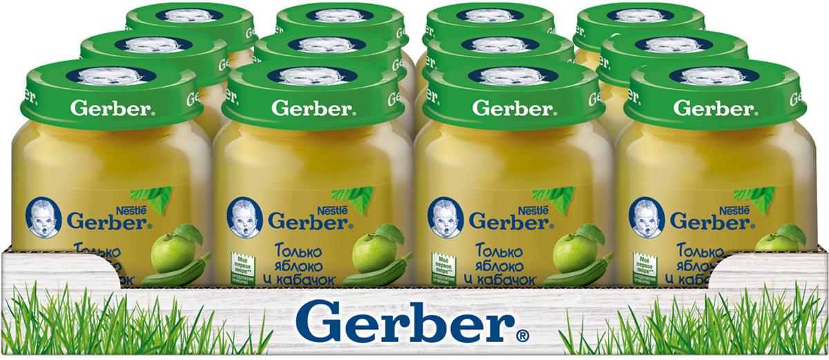 Gerber пюре Яблоко кабачок с 5 месяцев, 12 шт по 130 г сибирская клетчатка mу body slim фитококтейль имбирь и корица 170 г