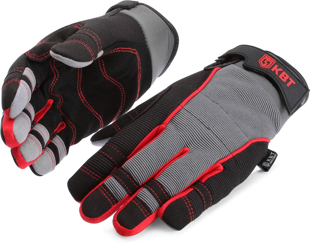 Перчатки монтажника КВТ С-32. Размер L75386Поставляются двух размеров: M и LСостав: 50% хлопок, 45% искусственная кожа, 5% PVCСпециальный материал на ладони и пальцах обеспечивает повышенное сцепление перчатки с предметами, предотвращая их выскальзываниеМягкая вставка на ладони защищает ее от натиранияМягкая вставка на тыльной стороне перчатки защищают костяшки руки от удараПрочная застежка-напульсник на липучке обеспечивает удобную подгонку и надежную фиксацию перчатки на руке