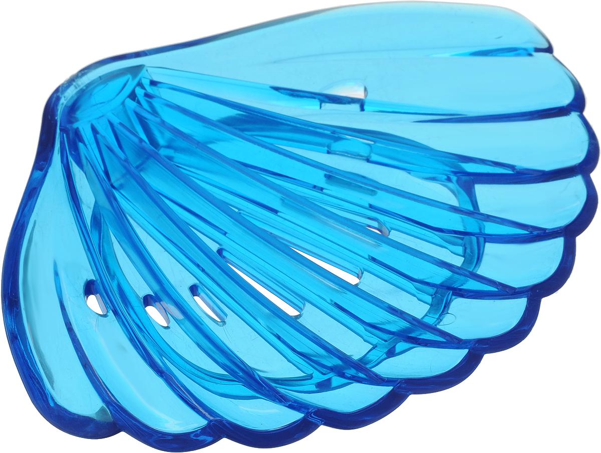 Мыльница Libra Plast Ракушка, цвет: бирюзовый. LP0047LP0047_бирюзовыйМыльница Libra Plast Ракушка - незаменимый аксессуар для ванной комнаты. Выполненная из мягкого полимерного материала (ПВХ) мыльница удобно размещается на горизонтальных поверхностях раковины или имеющейся столешнице, не скользит и не царапает поверхность. Особая форма мыльниц позволяет избежать соскальзывания мыла, а дырочки на дне мыльницы пропускают воду, не позволяя мылу размокнуть.Мыльница не имеет острых углов, безопасна и удобна в использовании.Оптимальный размер позволяет разместить самые распространенные формы мыла. Размеры: 13 х 10 х 1,5 см.