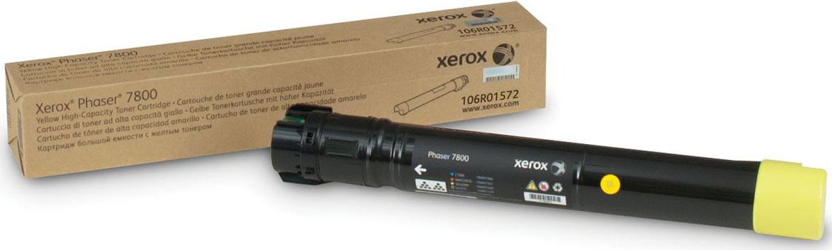 Xerox 106R01572, Yellow тонер-картридж для Xerox Phaser 7800106R01572Картридж лазерный Xerox 106R01572 идеально подходит для работы с Xerox Phaser 7800. Он способен обеспечить печать 17200 страниц при использовании стандартной бумаги формата А4. Картридж изготовлен из качественных материалов и гарантирует работоспособность даже в условиях максимальной загрузки устройства. Картридж повышенной емкости предназначен для печати желтым цветом и обеспечивает бесперебойную работу современного оборудования. Xerox 106R01572 - это сочетание лучших материалов по доступной цене.