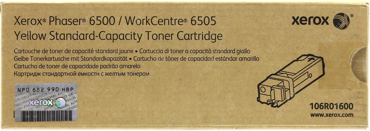 Xerox 106R01600, Yellow тонер-картридж для Xerox Phaser 6500/WorkCentre 6505 картридж easyprint lx 3210 для xerox workcentre 3210 3220 чёрный 4100 страниц с чипом 106r01487