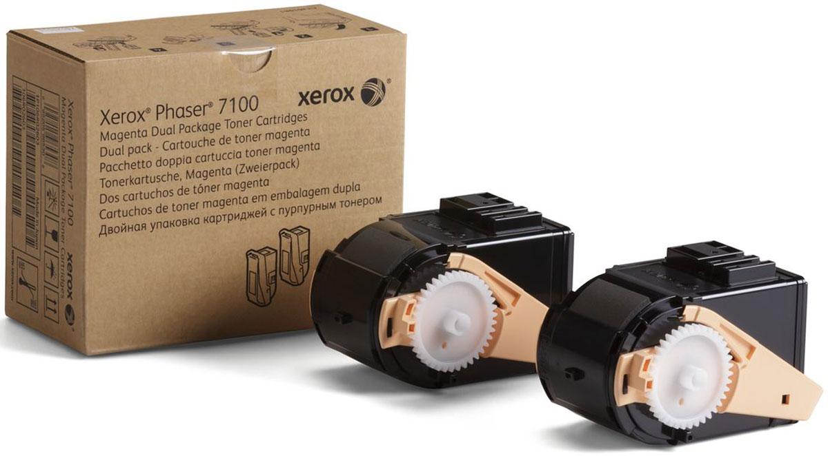 Xerox 106R02610, Magenta тонер-картридж для Xerox Phaser 7100106R02610Картридж лазерный Xerox 106R02610 идеально подходит для работы с Xerox Phaser 7100. Он способен обеспечить печать 9000 страниц при использовании стандартной бумаги формата А4 благодаря двойному комплекту в коробке. Картридж изготовлен из качественных материалов и гарантирует работоспособность даже в условиях максимальной загрузки устройства. Картридж предназначен для печати красным цветом и обеспечивает бесперебойную работу современного оборудования. Xerox 106R02610 - это сочетание лучших материалов по доступной цене.
