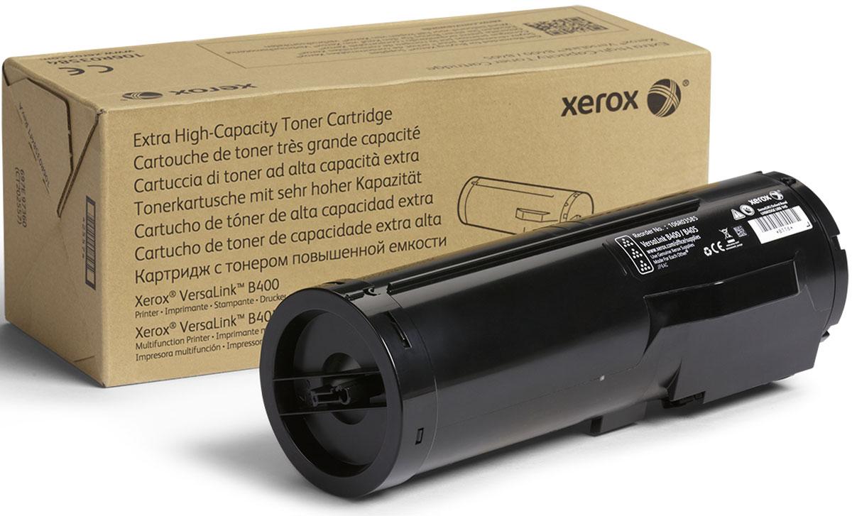 Xerox 106R03585, Black тонер-картридж для Xerox Versalink B400/Versalink B405106R03585Картридж лазерный Xerox 106R03585 идеально подходит для работы с Xerox Versalink B400 и Versalink B405. Он способен обеспечить печать 13900 страниц при использовании стандартной бумаги формата А4. Картридж супер повышенной емкости изготовлен из качественных материалов и гарантирует работоспособность даже в условиях максимальной загрузки устройства. Картридж предназначен для печати черным цветом и обеспечивает бесперебойную работу современного оборудования. Xerox 106R03585 - это сочетание лучших материалов по доступной цене.
