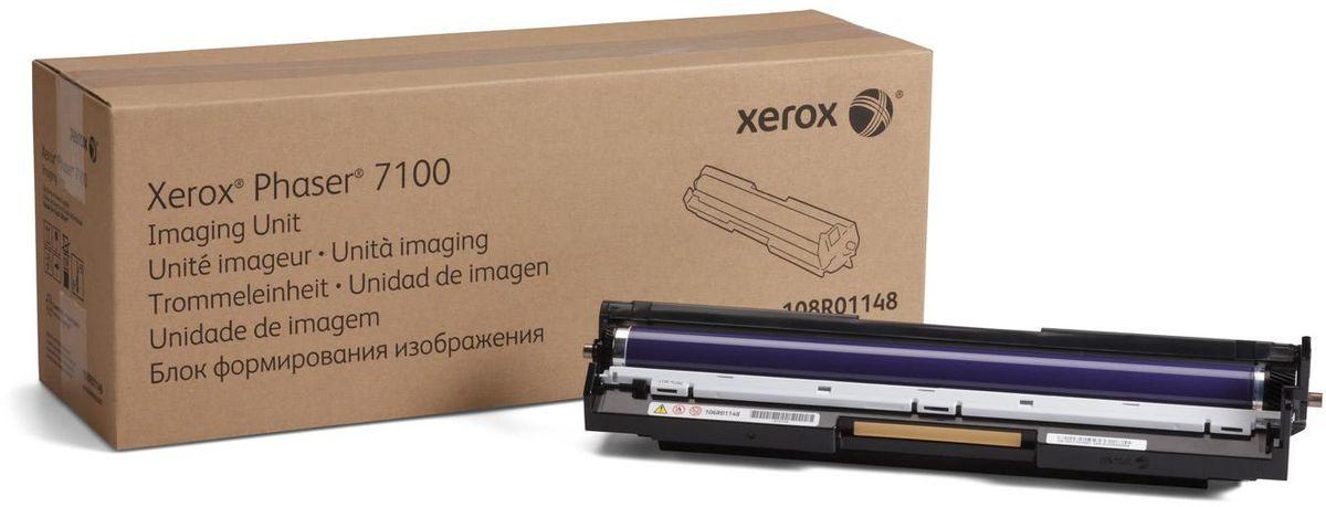 Xerox 108R01148, Black фотобарабан для Xerox Phaser 7100108R01148Фотобарабан для цветных изображений Xerox 108R01148 представляет собой оригинальный расходный материал и позволяет значительно продлить срок службы вашего печатного устройства. Представленная модель может использоваться в ряде принтеров популярного бренда Xerox Phaser 7100. Фотобарабан Xerox 108R01148 выполнен из качественных материалов, что обеспечивает длительный срок его службы. Представленный модуль обеспечит бесперебойную печать отличного качества, оптимально подойдет для работы в офисе.