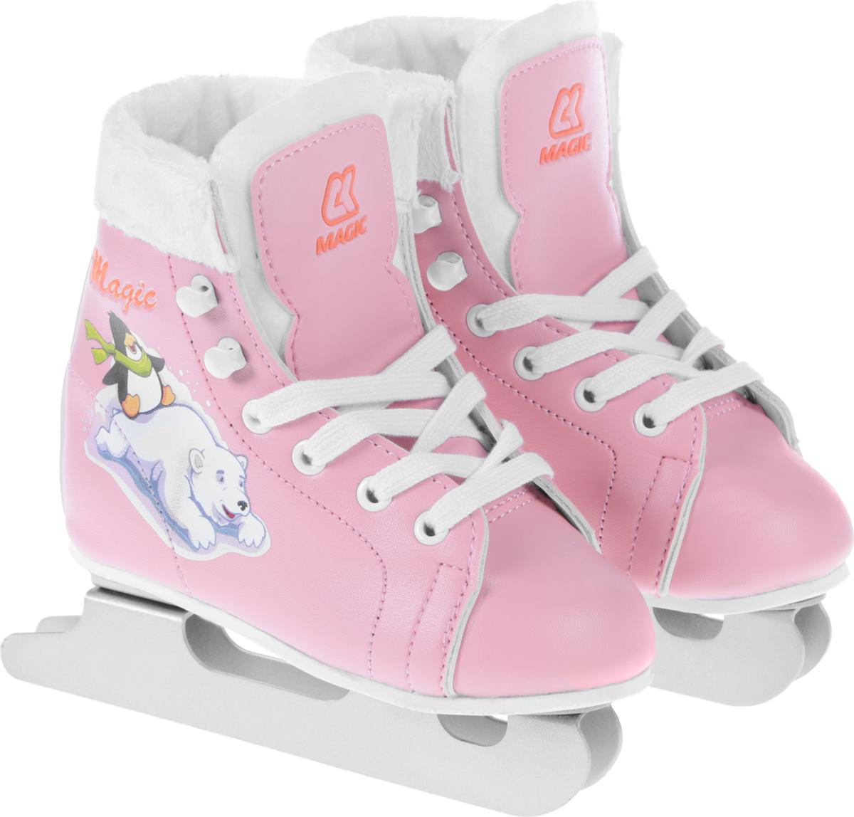 Коньки фигурные для девочки СК Magic, цвет: розовый. Размер 27 коньки фигурные для девочки ck ladies velvet classic цвет белый голубой серебряный размер 27