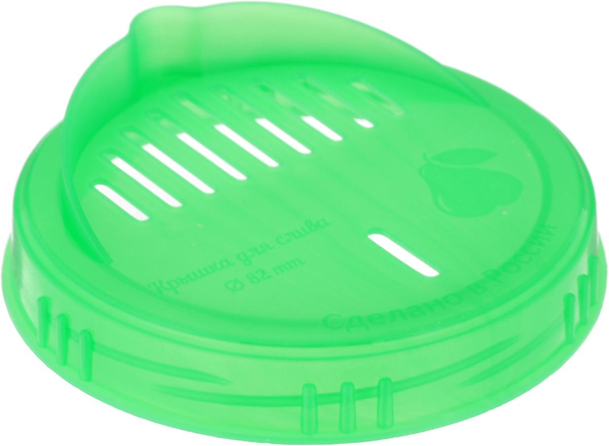 Крышка для слива жидкости из банки Libra Plast, цвет: зеленый. Диаметр 8,2 смLP0055_зеленыйКрышка для слива жидкости из банки Libra Plast, цвет: зеленый. Диаметр 8,2 см