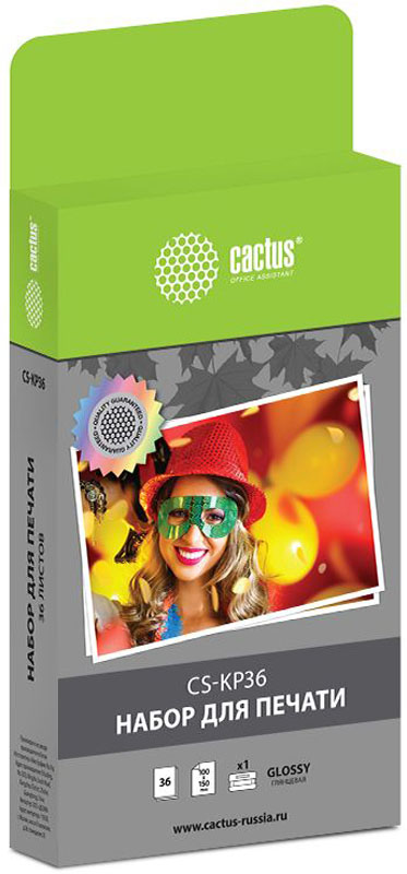 Cactus CS-KP36 набор для печати для Canon Selphy CP-100/200/220/300/330/400/500/600/510/710 картридж совместимый для струйных принтеров cactus cs pgi29y желтый для canon pixma pro 1 36мл cs pgi29y