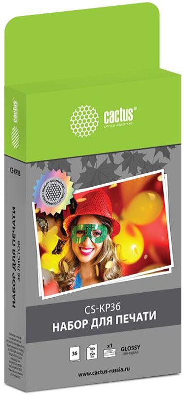 Cactus CS-KP36 набор для печати для Canon Selphy CP-100/200/220/300/330/400/500/600/510/710 natali kovaltseva vision 75096 5c gray