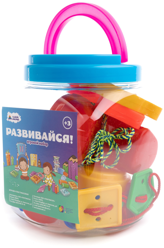 Пластмастер Обучающая игра для малышей Умник