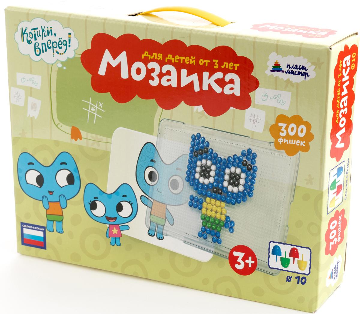 Котики Вперед Мозаика 15000 мозаика miniland мозаика 10 мм