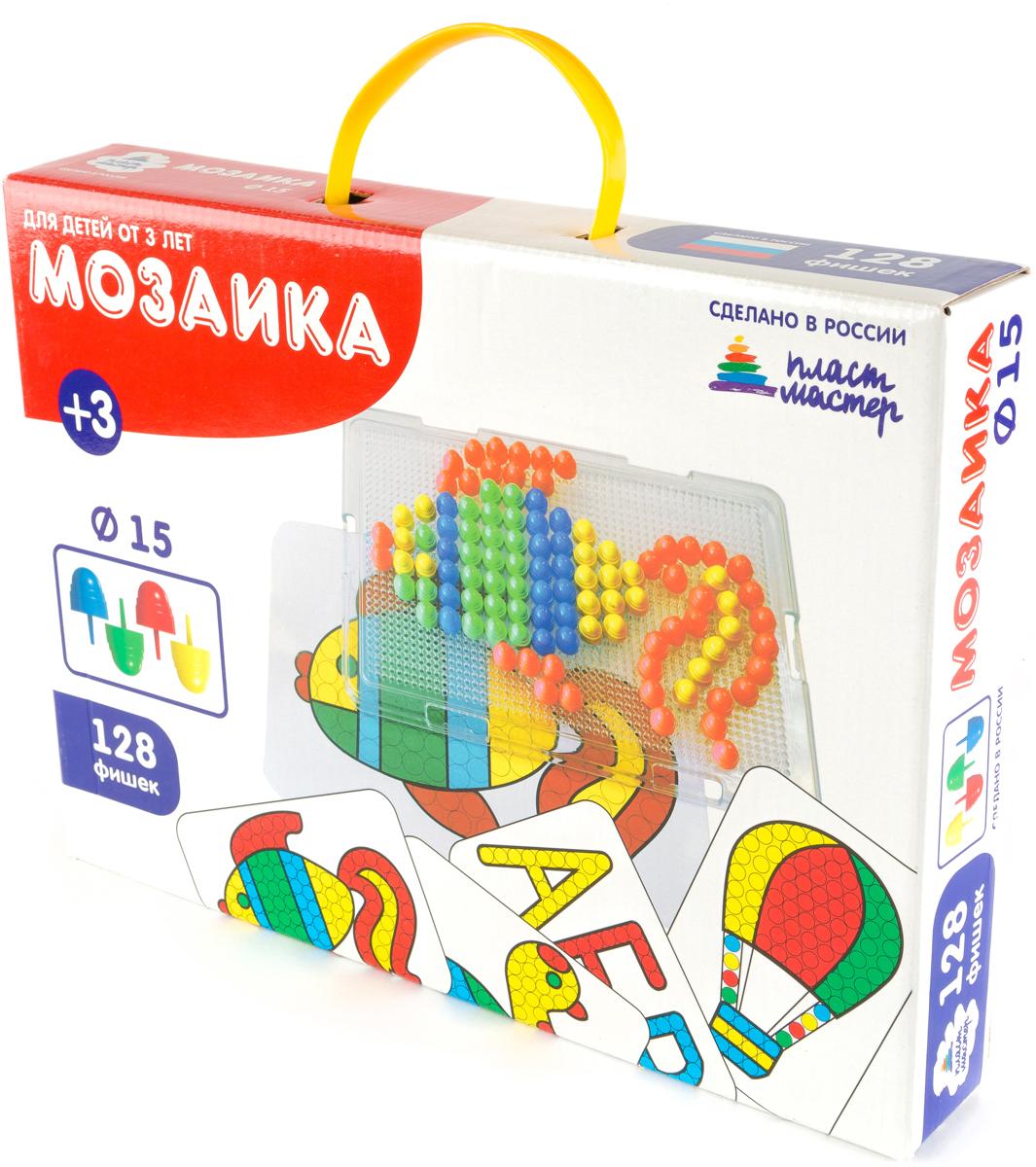 Пластмастер Мозаика с картинками d15 игра мозаика с аппликацией медовая сказка d10 d15 d20 105 5 цв 6 аппл 2 поля