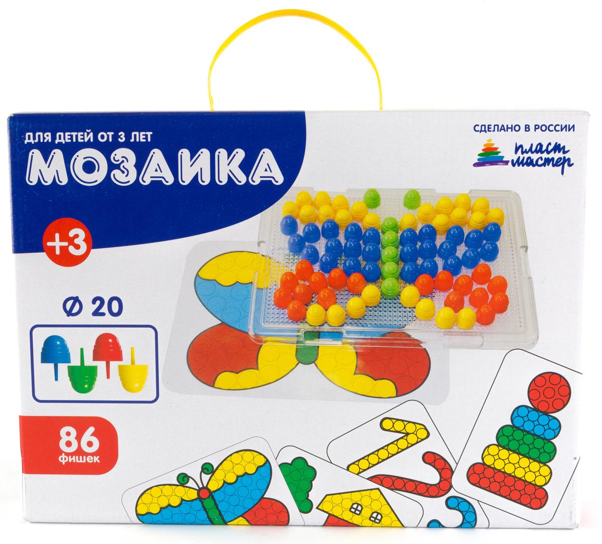 Пластмастер Мозаика с картинками d20 игра мозаика с аппликацией медовая сказка d10 d15 d20 105 5 цв 6 аппл 2 поля