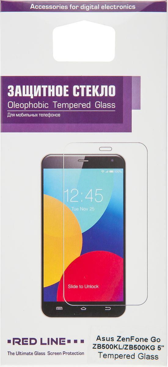 Red Line защитное стекло для Asus ZenFone Go ZB500KL/ZB500KGУТ000010286Стекло защищает экран от царапин, потертостей, ударов при падении, а также от грязи и отпечатков пальцев. Толщина стекла всего в 0,33 мм, сделает его почти незаметным, но при этом сохраняться полная чувствительность и цветопередача дисплея.