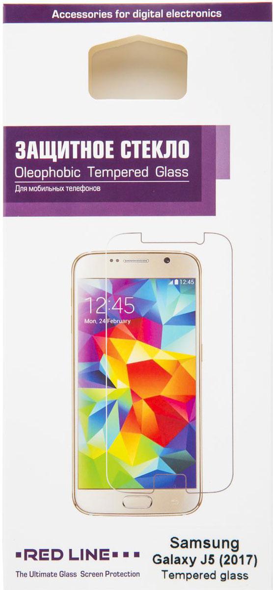 Red Line защитное стекло для Samsung Galaxy J5 (2017)УТ000011402Стекло защищает экран от царапин, потертостей, ударов при падении, а также от грязи и отпечатков пальцев. Толщина стекла всего в 0,33 мм, сделает его почти незаметным, но при этом сохраняться полная чувствительность и цветопередача дисплея.
