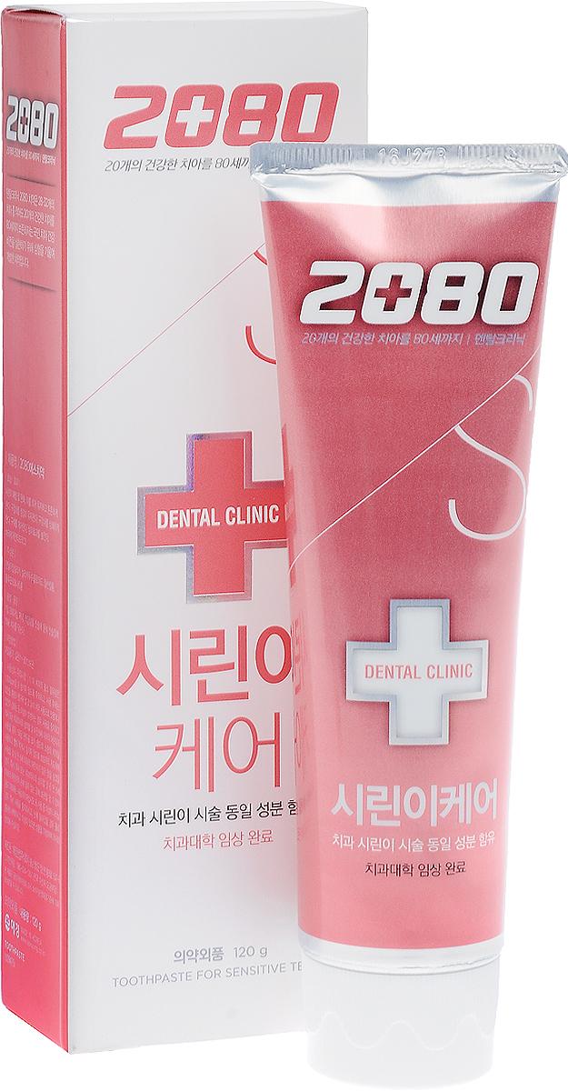 DC 2080 Зубная паста, для чувствительных зубов, 120 г зубная паста denivit в саранске
