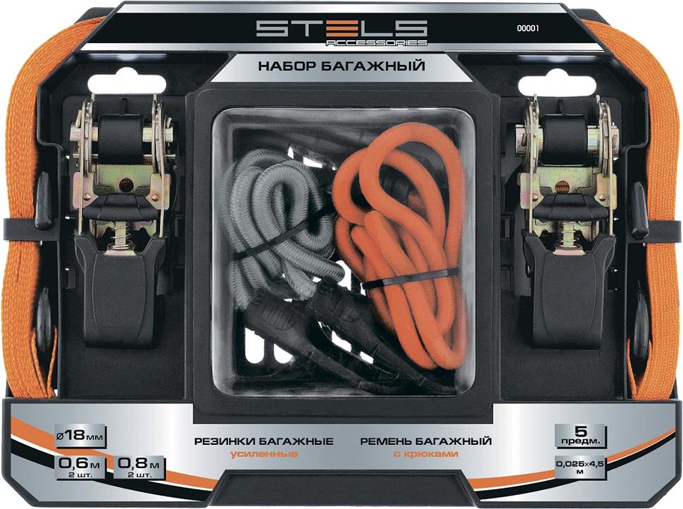 Набор стяжек и резинок Stels, для фиксации грузов, 4 предмета54403Изготовлены из высококачественных материалов. В комплект входят 2 резинки круглого сечения с крюками, а также 2 плоских ремня с застегивающимися механизмами. Применяются для закрепления грузов, например, на автомобильном багажнике.Максимальная нагрузка: стяжки - 200 кг., резинки - 30 кг.Стяжки груза (размер) 2 х 0,025 х 4,5 м.