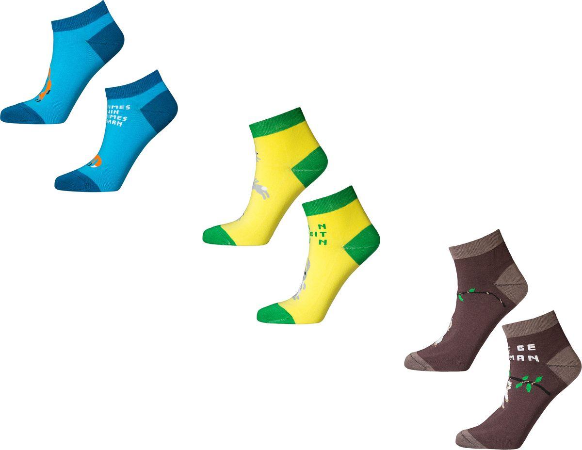 Носки Big Bang Socks, укороченные, цвет: голубой, желтый, коричневый, 3 пары. box3a112. Размер 35/39box3a112Яркие укороченные носки Big Bang Socks изготовлены из высококачественного хлопка с добавлением полиамидных и эластановых волокон, которые обеспечивают великолепную посадку. Носки отличаются ярким стильным дизайном. Они оформлены забавным изображением и надписью на английском языке. Принты не симметричны на правом и левом носке.Удобная резинка идеально облегает ногу и не пережимает сосуды, усиленныепятка и мысок повышают износоустойчивость носка, а удлиненный паголенокпридает более эстетичный вид. Дизайнерские носки Big Bang Socks - яркая деталь в вашем образе и оригинальныйподарок для друзей и близких.В комплекте три пары носков.