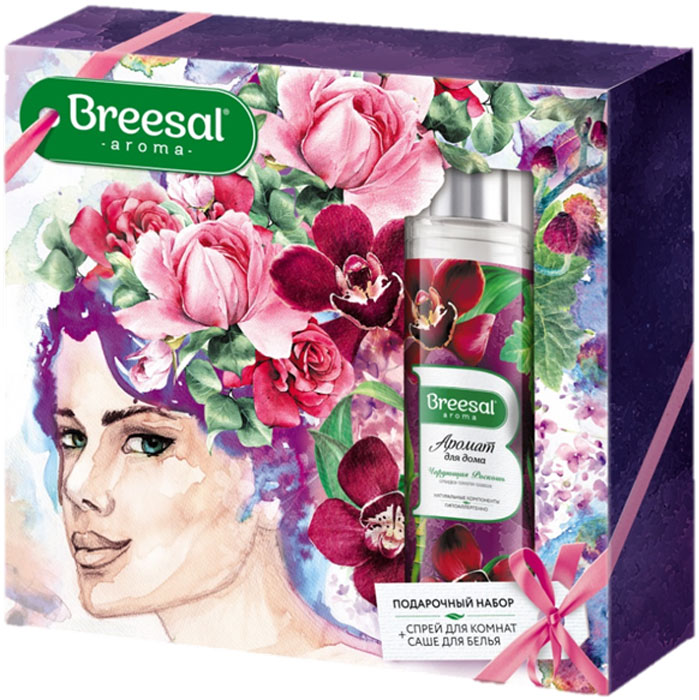 Набор большой подарочный Breesal: спрей для комнат, саше для бельяNY_B_003