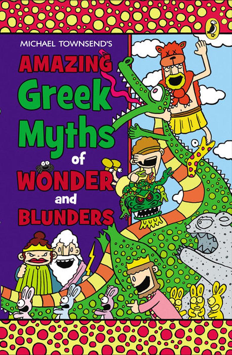 Amazing Greek Myths of Wonder and Blunders monsters of folk monsters of folk monsters of folk