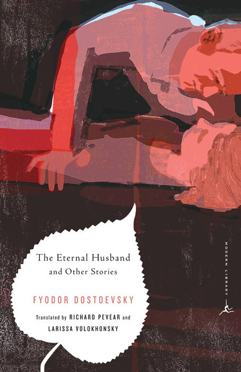 The Eternal Husband and Other Stories my husband the stranger