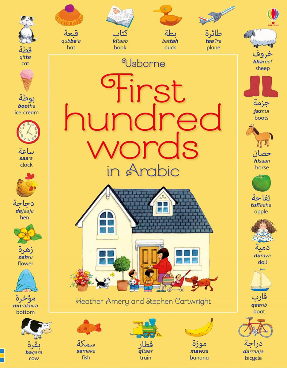 First Hundred Words in Arabic first hundred words in english sticker book