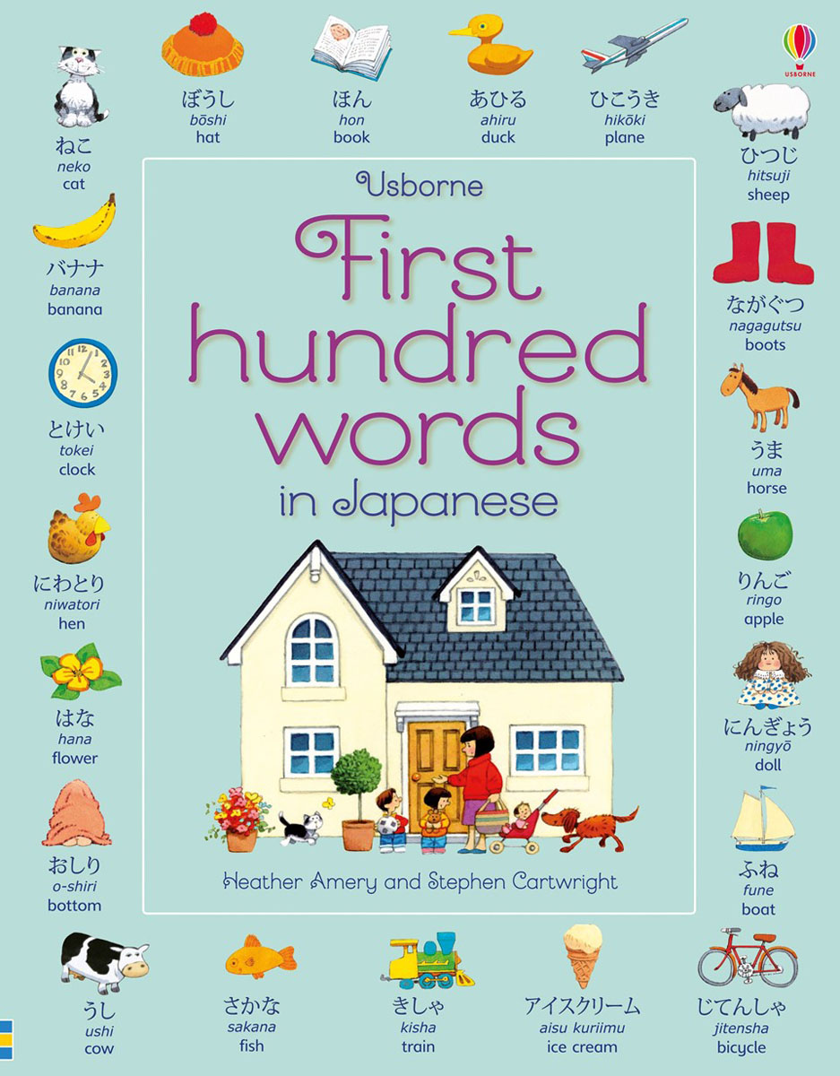 First Hundred Words in Japanese first hundred words in english sticker book