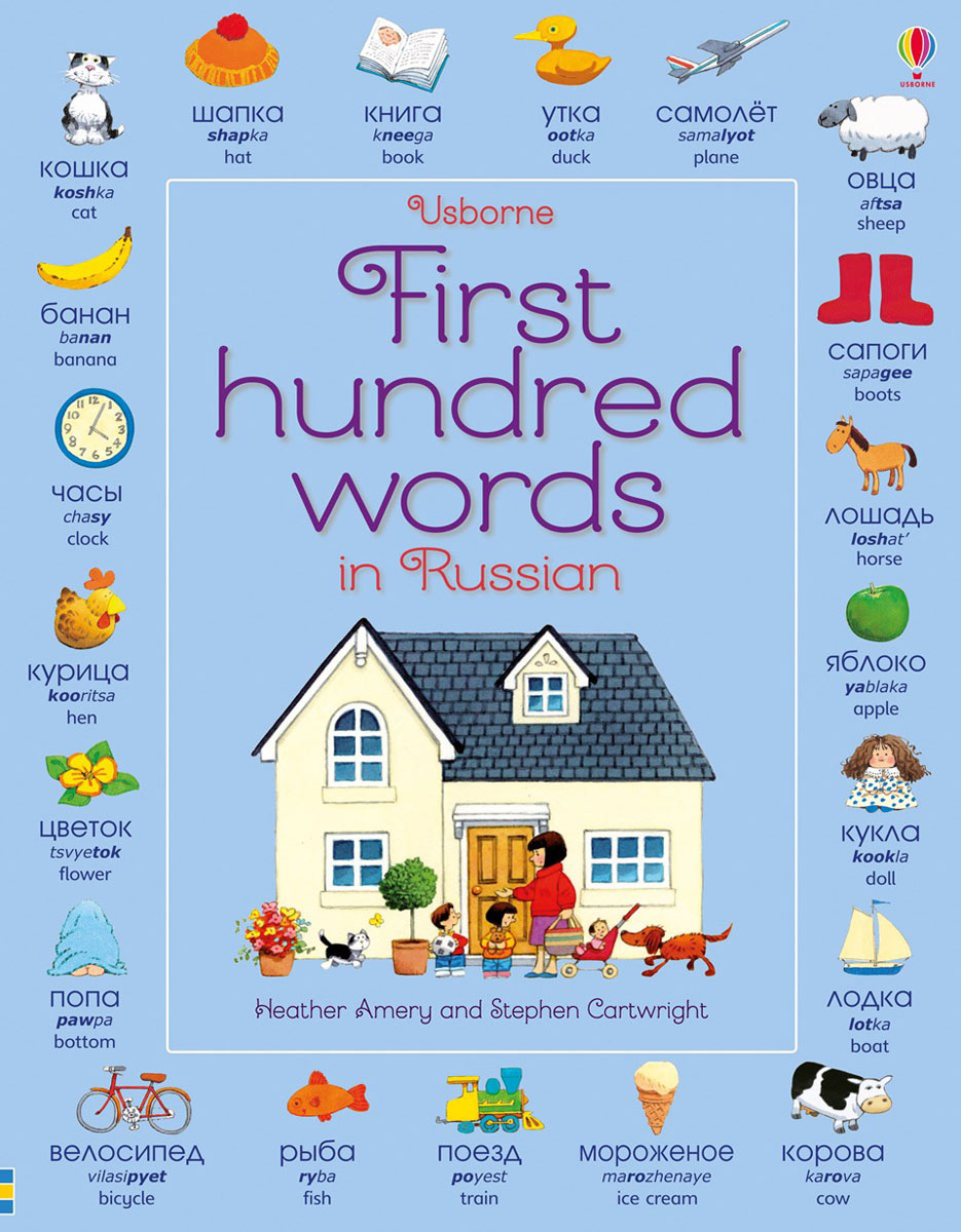 First Hundred Words in Russian first hundred words in english sticker book