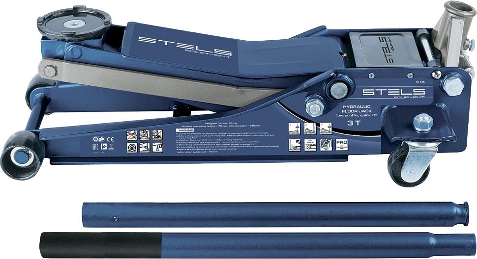 Домкрат Stels Low Profile Quick Lift, 3 т, высота подъема 7,5-51,5 см51136Эта модель применяется для обслуживания современных легковых автомобилей, в том числе с небольшим клиренсом. Домкрат предназначен для профессионального использования в автосервисах и шиномонтажных мастерских. Имеет европейские и российские сертификаты качества.Усиленная конструкция;Двухштоковый механизм быстрого подъема;Износостойкий механизм опускания через кардан;Для профессионального использования;Клапан защиты от перегрузки;Маневренный;В комплекте накладка на опорную площадку.