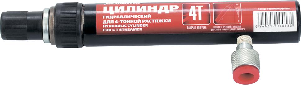 Цилиндр гидравлический Matrix, для 4-тонной растяжки513285Гидравлический цилиндр Matrix применяется в комплекте с набором для растяжки и рихтовкиметаллоконструкций(51314, 51320, 51340, 51334, 51345) и поставляется к ним как запасная часть. Создаваемые усилия: для модели 51326 -10 т, для модели 51328 - 4 т.Характеристики: Давление при максимальной нагрузке: 64 МПа Максимальное усилие: 4 т Ход штока: 120 мм.