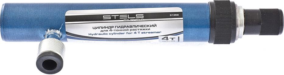 Цилиндр гидравлический Stels, для 4-тонной растяжки51359Гидравлический стяжной цилиндр Stels является запасной или дополнительный частью для гидравлическихрихтовочных наборов. Предназначен для проведения рихтовочных и кузовных работ, таких как восстановление геометрии больших участков и целых конструкций: проемовдверей, окон, капота и багажника.Давление при максимальной нагрузке: 64 МПаМаксимальное усилие: 4 т Ход штока: 120 мм.