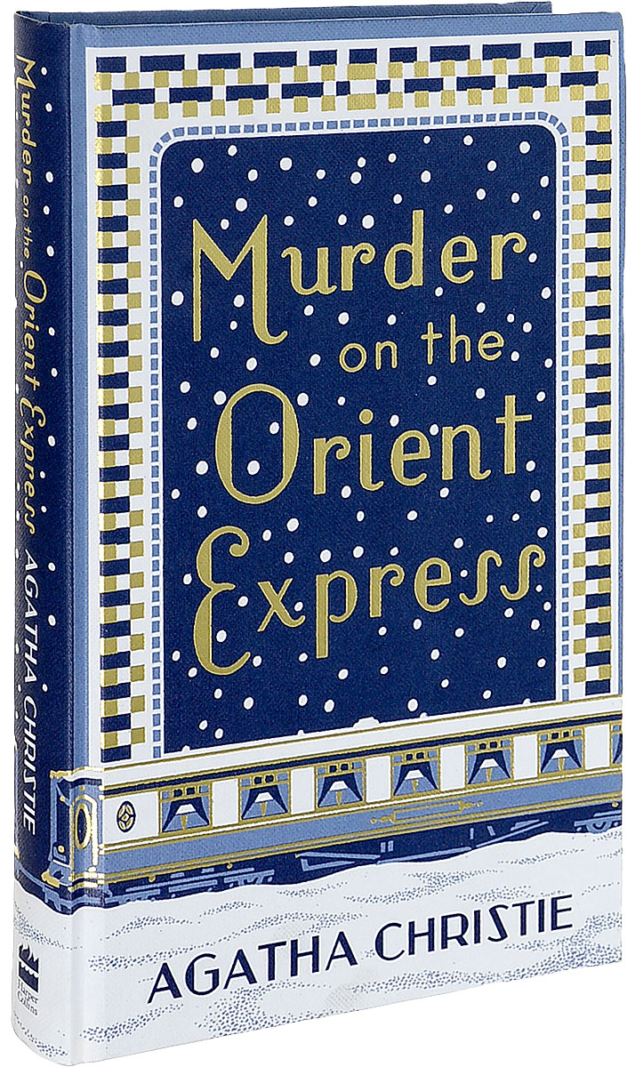 Murder on the Orient Express on the slow train again