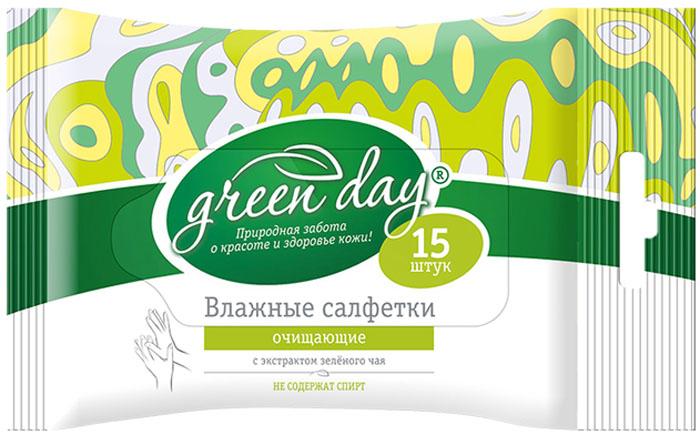 Greenday Салфетки влажные Зеленый чай, 15 шт870095Салфетки влажные очищающие с экстрактом зелёного чая. Прекрасно очищают и освежают кожу, придают лёгкий приятный аромат. Экстракт зелёного чая широко известен своим прекрасным тонизирующим действием. Незаменимы в дороге, в туристических походах, путешествии самолётом или поездом, во время пикника на природе. Не содержат спирт!