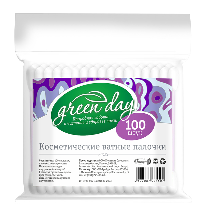 Greenday Ватные палочки в пакете, 100 шт870297Ватные палочки косметические изготовлены из экологически чистых материалов. Высокое качество обработки и крепления ваты. Не оставляют ворсинок и не расслаиваются.