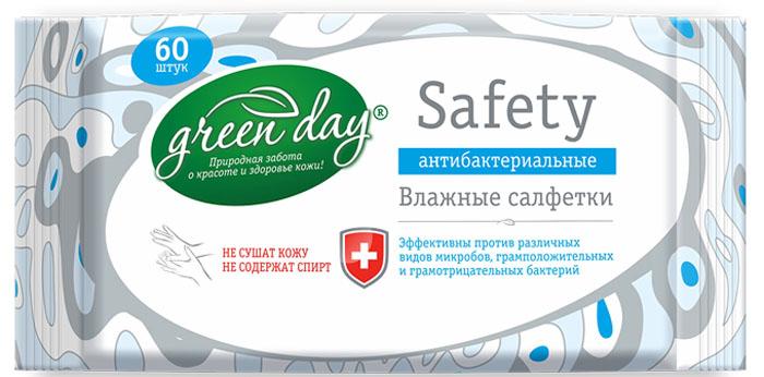 Greenday Салфетки влажные антибактериальные Medical, 60 шт870395Салфетки влажные Medical антибактериальные бережно очищают кожу. Незаменимы во время дальних поездок, особенно в общественном транспорте, на прогулке, для профилактики различных инфекций. Влажные салфетки эффективны против микробов, грамположительных и грамотрицательных бактерий, рекомендованы для гигиенической обработки рук.Так же могут использоваться для обработки поверхностей общего пользования (тележки для продуктов в универсамах, массажные кушетки и других). Не содержат опасных для здоровья компонентов, в т.ч. триклозана и его производных.