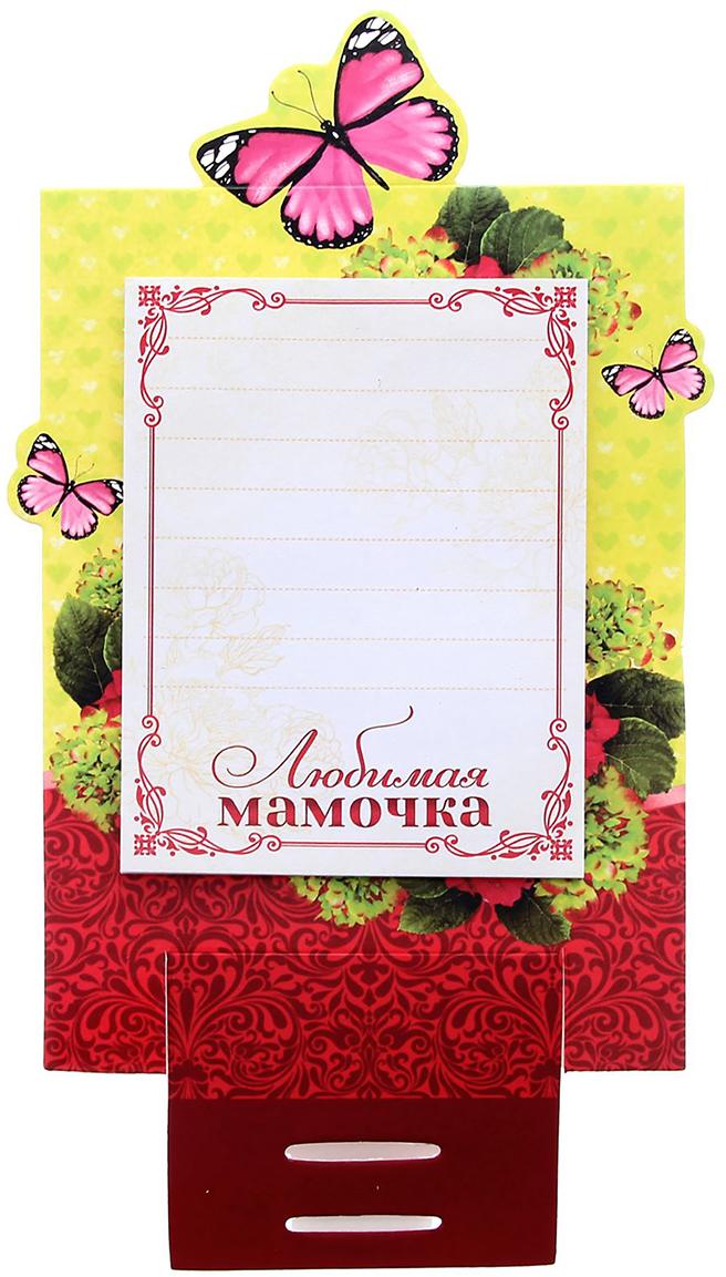 Блок для записей Любимой мамочке 8 x 10 см 30 листов ваза для цветов любимой мамочке