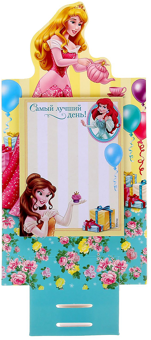 Disney Блок для записей Самый лучший день 10 x 15 см 30 листов1161108Добавьте в жизнь волшебства с Disney!Бумажный блок на подставке — стильное украшение детского стола. Он сохранит важные мысли, новые идеи, номера телефонов или список дел, который оставили родители маленькому помощнику. Благодаря необычной форме и удобным отрывным листочкам пользоваться им легко, а любимые герои будут радовать кроху день за днем.