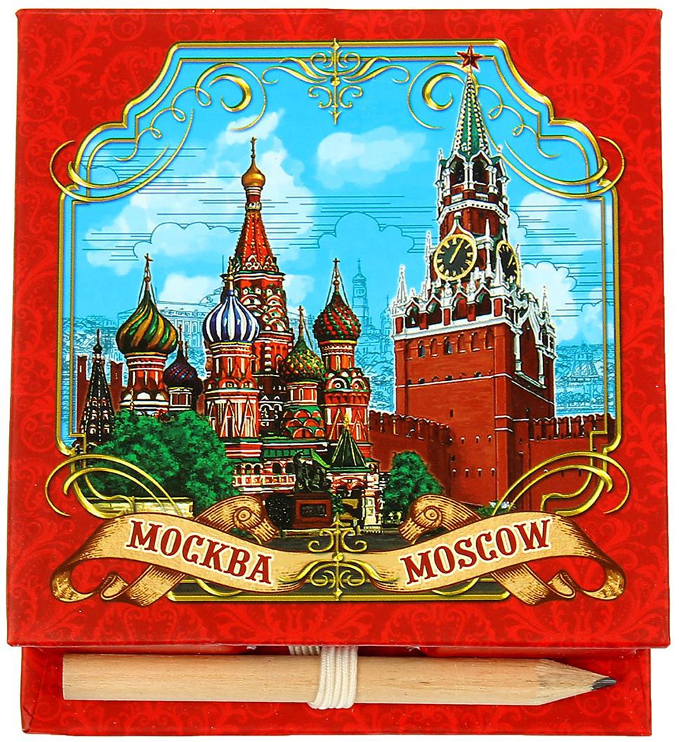 Блок для записей Москва 10,5 x 10,5 см 150 листов1241154Бумага для записей давно стала незаменимым атрибутом любого офисного работника или учащегося. Оставить коллеге сообщение, записать ценную мысль, поделиться с окружающими своим хорошим настроением поможет бумага для заметок «Москва».Блок содержит 150 дизайнерских листов стандартного размера 9 х 9 см, наполненных духом города. Оригинальный футляр из плотного картона поможет навести порядок в записях, а карандаш, прикрепленный на резинку, всегда будет под рукой.Москва — величественная и многоликая столица нашей родины. Здесь старые мощеные улочки, которые помнят еще царей и императоров, переходят в широкие проспекты с небоскребами и бизнес-центрами. Москва прекрасна в любое время года! Она, с присущим русской душе размахом, открывает перед путешественником свои красоты, поражая воображение великолепием древних зданий и соборов.Приобретая данный сувенир для себя, не забудьте сделать подарок родным, близким, коллегам по работе или друзьям. Ваше внимание оценят по достоинству.