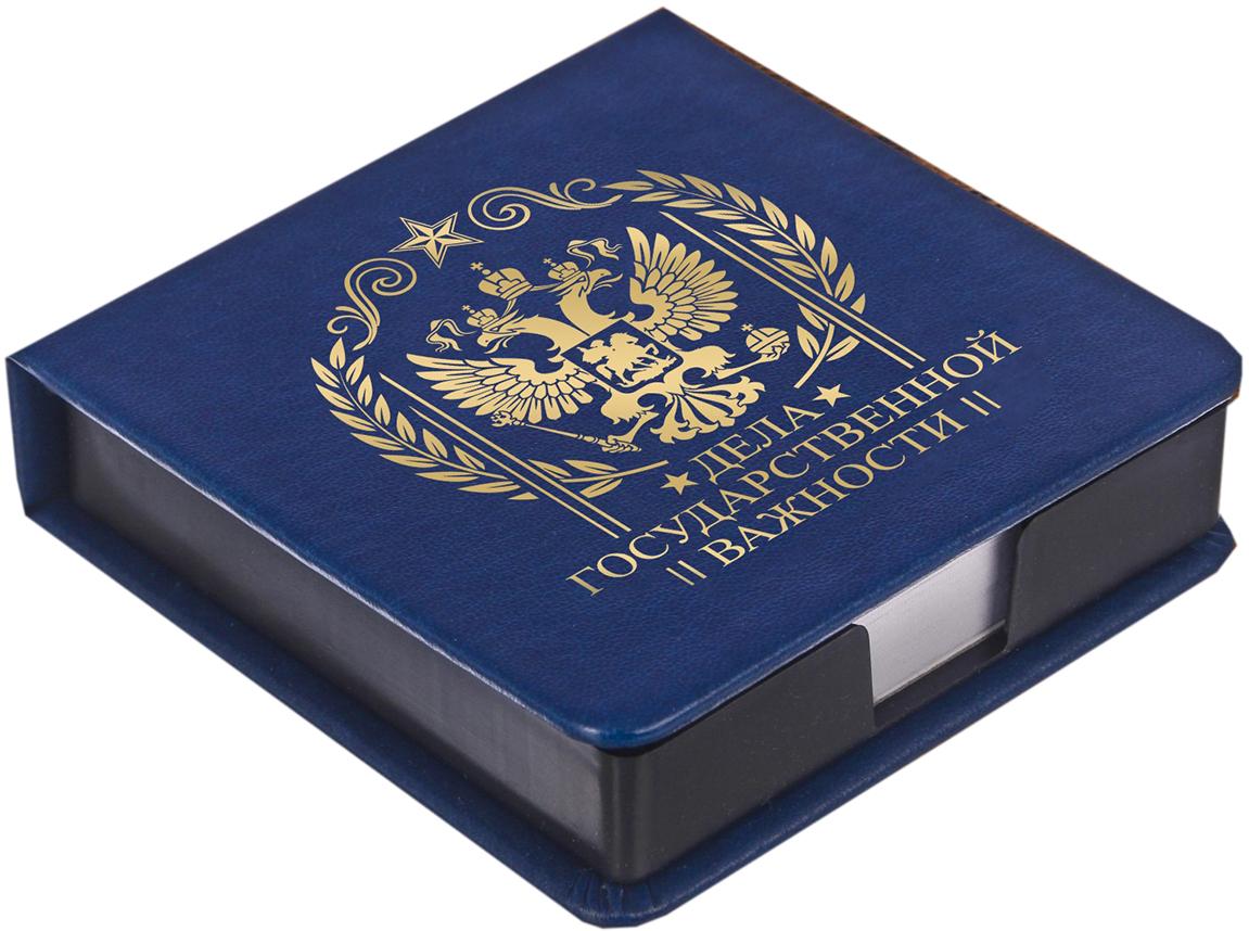 Блок для записей Дела государственной важности 8 x 8 см 100 листов1743180Невозможно представить нашу жизнь без праздников! Мы всегда ждем их и предвкушаем, обдумываем, как проведем памятный день, тщательно выбираем подарки и аксессуары, ведь именно они создают и поддерживают торжественный настрой. Бумажный блок в футляре из экокожи Дела государственной важности — это отличный выбор, который привнесет атмосферу праздника в ваш дом!Часто появляется необходимость оставить небольшое послание коллеге, сделать пометку для родных или запомнить нужный телефон?Чтобы зафиксировать важную информацию, достаточно иметь при себе неброский, но необходимый в быту предмет — Бумажный блок в футляре из экокожи Дела государственной важности. Этот канцелярский аксессуар займет минимум места в сумке или на рабочем столе.