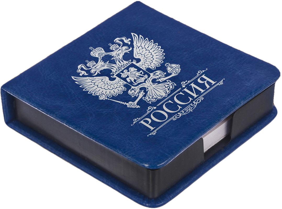 Блок для записей Россия 8 x 8 см 100 листов1743183Невозможно представить нашу жизнь без праздников! Мы всегда ждем их и предвкушаем, обдумываем, как проведем памятный день, тщательно выбираем подарки и аксессуары, ведь именно они создают и поддерживают торжественный настрой. Бумажный блок в футляре из экокожи Россия — это отличный выбор, который привнесет атмосферу праздника в ваш дом!Часто появляется необходимость оставить небольшое послание коллеге, сделать пометку для родных или запомнить нужный телефон?Чтобы зафиксировать важную информацию, достаточно иметь при себе неброский, но необходимый в быту предмет — Бумажный блок в футляре из экокожи Россия. Этот канцелярский аксессуар займет минимум места в сумке или на рабочем столе.