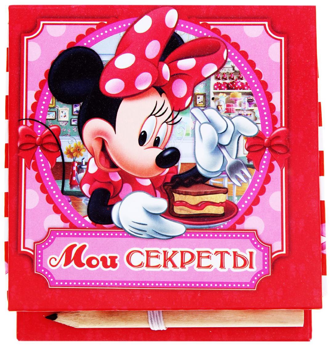 Disney Блок для записей Мои секреты 10 x 10 см 150 листов1158870Заряжайтесь позитивом каждый день вместе с любимыми героями мультфильмов Disney. Специально для поклонников Микки Мауса и его друзей мы разработали целую серию канцелярских принадлежностей.Футляр содержит блок на 100 дизайнерских листов размером 9 х 9 см. Оставляйте на них сообщения, записывайте ценные мысли, составляйте списки или стройте планы. С оригинальным футляром из плотного картона записи не потеряются, а на столе будет порядок. Чтобы не пришлось искать карандаш, мы поместили его на внутреннюю сторону обложки, теперь он всегда под рукой.Побалуйте себя или близких эффектными аксессуарами.