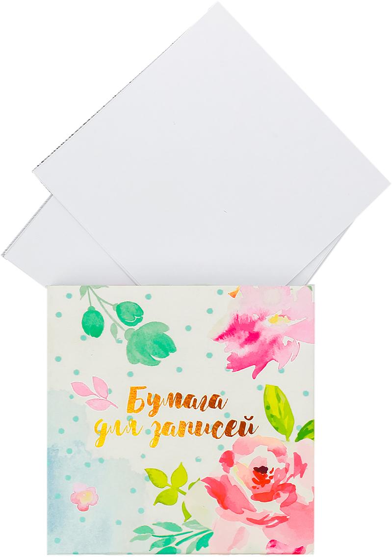 Блок для записей Акварельные цветы 8 x 8 см 100 листов2829545Футляр с бумажным блоком для записей Акварельные цветы — сувенир в полном смысле этого слова. И главная его задача — хранить воспоминание о месте, где вы побывали, или о том человеке, который подарил данный предмет. Преподнесите эту вещь своему другу, и она станет достойным украшением его дома. Невозможно представить нашу жизнь без праздников! Мы всегда ждем их и предвкушаем, обдумываем, как проведем памятный день, тщательно выбираем подарки и аксессуары, ведь именно они создают и поддерживают торжественный настрой. Футляр с бумажным блоком для записей Акварельные цветы — это отличный выбор, который привнесет атмосферу праздника в ваш дом! Часто появляется необходимость оставить небольшое послание коллеге, сделать пометку для родных или запомнить нужный телефон? Чтобы зафиксировать важную информацию, достаточно иметь при себе неброский, но необходимый в быту предмет — Футляр с бумажным блоком для записей Акварельные цветы. Этот канцелярский аксессуар займет минимум места в сумке или на рабочем столе.