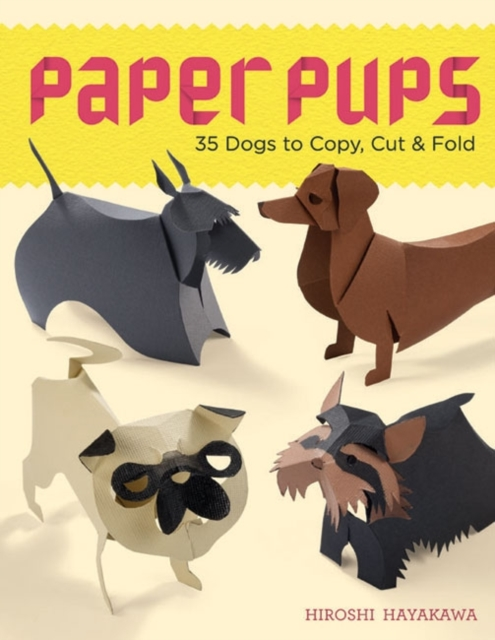 Paper Pups цифровое ip атс macro to create a rich 1080p 200 20 usb3 0