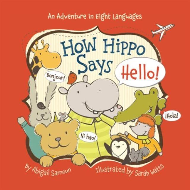 How Hippo Says Hello! кардиганы hello russia кардиган