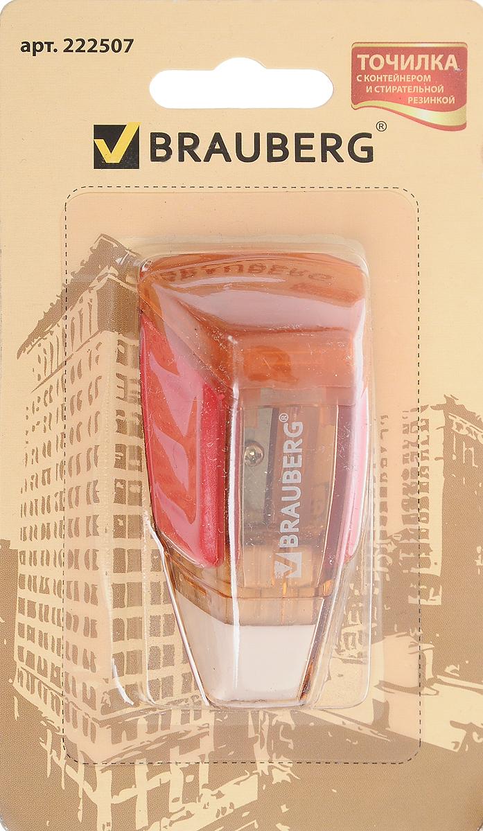 Brauberg Точилка Der Grosse с контейнером цвет красный222507Точилка Brauberg Der Grosse 2 в 1: качественное стальное лезвие обеспечивает отличное затачивание карандашей, а стирательная резинка - чистое стирание без повреждения поверхности бумаги. Цветной корпус изделия имеет резиновые вставки для защиты от скольжения.