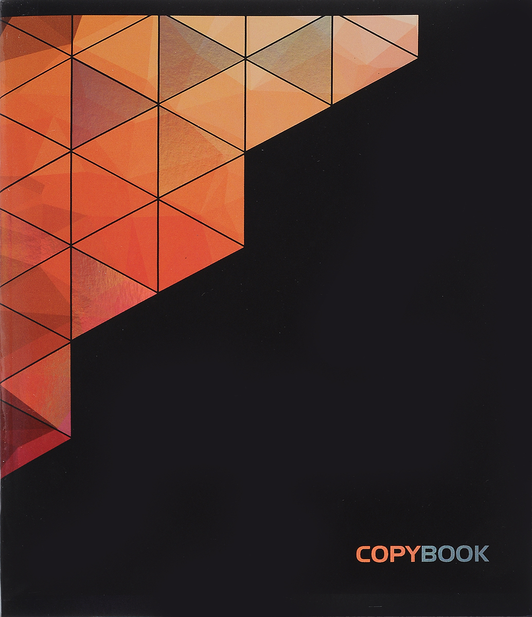 Канц-Эксмо Тетрадь Контрасты 48 листов в клетку цвет черный оранжевыйТКГ485329_черный/оранжевыйТетрадь Контрасты выполнена в оранжевых оттенках. В тетради 48 листов офсетной бумаги. Листы в клетку. Обложка выполнена мелованным картоном. Печать на обложке Голография, сплошной глянцевый лак.