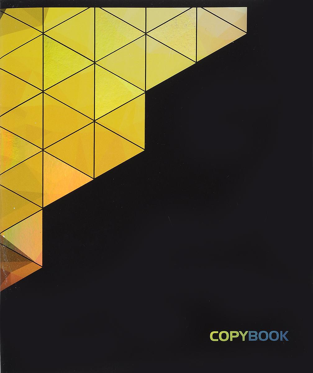 Канц-Эксмо Тетрадь Контрасты цвет желтый 48 листов в клеткуТКГ485329_желтыйТетрадь А5 48л., скрепка, клетка, обложка: мелованный картон, печ. по металл Голография, сплошной глянцевый лак, бумага офсетная 60 г/м2. Контрасты 48л., в ассортименте
