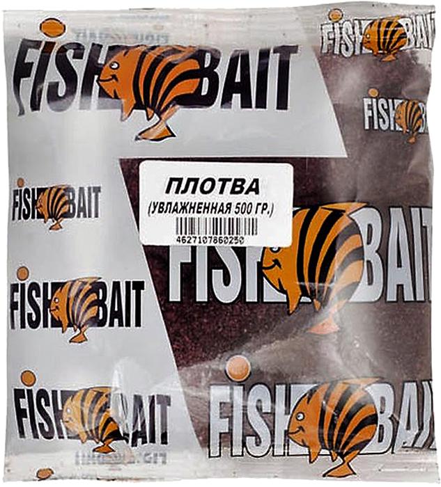 Прикормка для рыб FishBait Ice. Плотва, увлажненная, зимняя, 0,5 кг2822171Серия увлажненных, уже готовых к применению прикормок, не требующих предварительного замешивания! Прикормка имеет отрицательную плавучесть, что позволяет применять ее при ловле со льда не только с кормушкой, а так же сыпать непосредственно в лунку на глубину до 4-5 метров при отсутствии течения! Так же увлажненную прикормку FishBait можно использовать при ловле на фидер! По своей консистенции состав рассыпчатый, не требует дополнительной обработки, и при попадании в воду сразу начинает работать. Отлично разбивает кормового мотыля! Состав прикормки весьма богат! В него входит кондитерский микс, измельченные зерновые, гаммарус, дафния, сухая измельченная креветка, комплекс аминокислот, экстракт мотыля, меласса, бетаин и глицерин. Самое важное, что увлажненная серия прикормок FishBait не замерзает на морозе до -25 градусов, что является неоспоримым плюсом. Глицерин способствует сохранению прикормки в увлажненном виде.