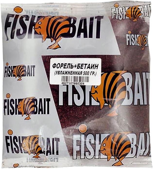 Прикормка для рыб FishBait Ice. Форель. Бетаин, увлажненная, зимняя, 0,5 кг3117255Серия увлажненных, уже готовых к применению прикормок, не требующих предварительного замешивания! Прикормка имеет отрицательную плавучесть, что позволяет применять ее при ловле со льда не только с кормушкой, а так же сыпать непосредственно в лунку на глубину до 4-5 метров при отсутствии течения! Так же увлажненную прикормку FishBait можно использовать при ловле на фидер! По своей консистенции состав рассыпчатый, не требует дополнительной обработки, и при попадании в воду сразу начинает работать. Отлично разбивает кормового мотыля! Состав прикормки весьма богат! В него входит кондитерский микс, измельченные зерновые, гаммарус, дафния, сухая измельченная креветка, комплекс аминокислот, экстракт мотыля, меласса, бетаин и глицерин. Самое важное, что увлажненная серия прикормок FishBait не замерзает на морозе до -25 градусов, что является неоспоримым плюсом. Глицерин способствует сохранению прикормки в увлажненном виде.