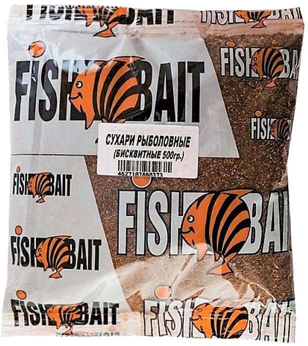 Сухари для прикормки FishBait Бисквитные, 0,5 кг7579976Сухари - традиционная приманка для рыбной ловли. Являются универсальной составляющей для привлечения рыбы в место ловли в любое время года. Сухари FishBait могут быть использованы в составе прикормочных смесей или рыболовных каш. Для эффективного прикармливания рекомендуется добавление мотыля, мормыша или гаммаруса.