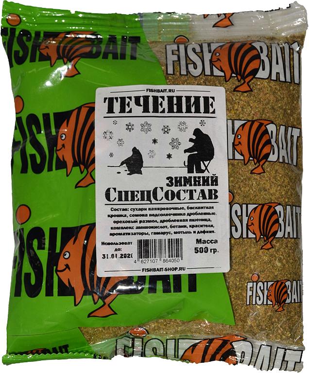 Прикормка для рыб FishBait СпецСостав. Течение, зимняя, 0,5 кгfbss-14200СпецСостав - создана профессионалами, проверена рыболовами. Серия уловистых прикормок, разработанная в результате анализа потребительского спроса. Все они отличаются по составу, цвету и запаху. Прикормки СпецСостав - это эффективные смеси. Приготовленная прикормка отлично лепится и легко распадается в воде, что обеспечивает возможность точно прикормить место ловли и быстро привлечь рыбу в точку лова. Отлично подойдет для рыбалки как на диких так и на культурных водоемах.